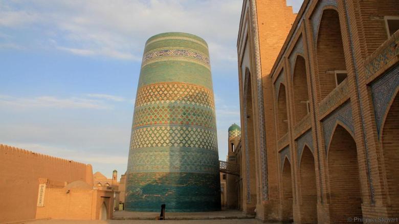 a mini minaret